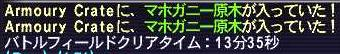 b0095020_1738153.jpg