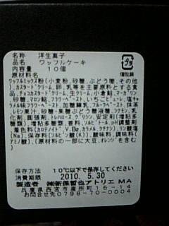 f0167820_2217478.jpg