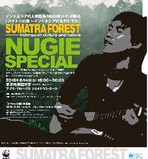 インドネシアの歌手・Nugie のコンサート@Eco Life Fair 2010(代々木公園)_a0054926_2231732.jpg