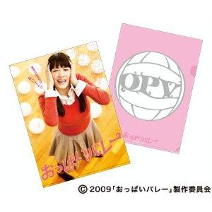 「OPV」_e0195830_037524.jpg