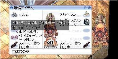 f0201433_1123239.jpg