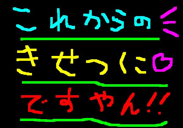 f0056935_1949114.jpg