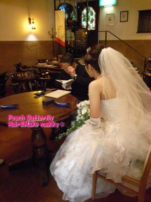 山の上ホテルの花嫁 _c0043737_17185064.jpg