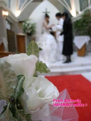 山の上ホテルの花嫁 _c0043737_17243371.jpg