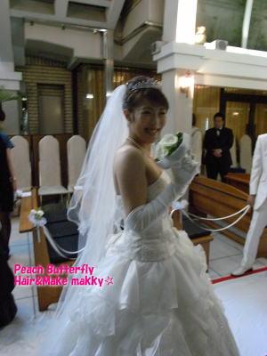 山の上ホテルの花嫁 _c0043737_17264322.jpg
