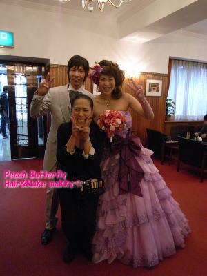 山の上ホテルの花嫁 _c0043737_17473032.jpg