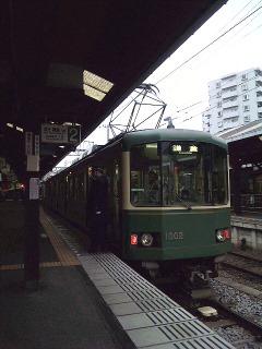 江ノ電の走る街_a0103940_0452080.jpg