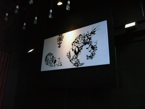 ART STYLING  with NOS 青山 VI_c0096440_12225459.jpg