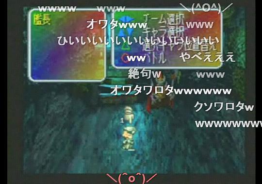 b0171744_22104368.jpg