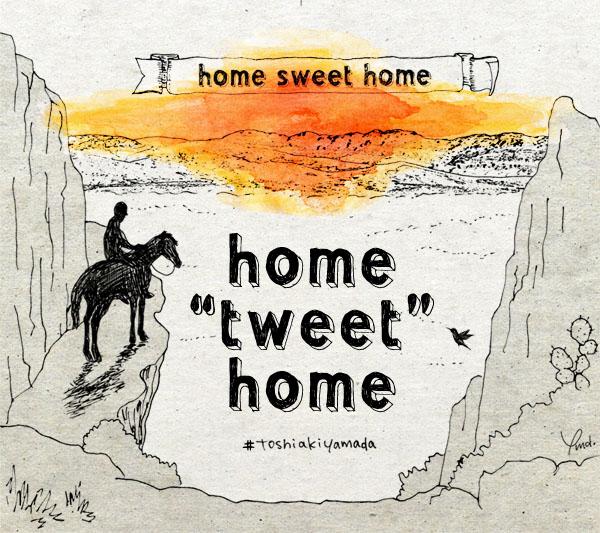 HOME SWEET HOME_e0100250_1384621.jpg