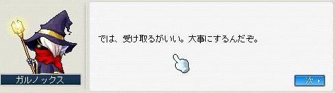 d0083651_12105633.jpg