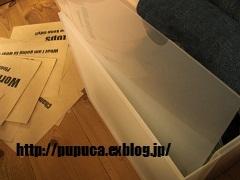 b0159756_11203480.jpg