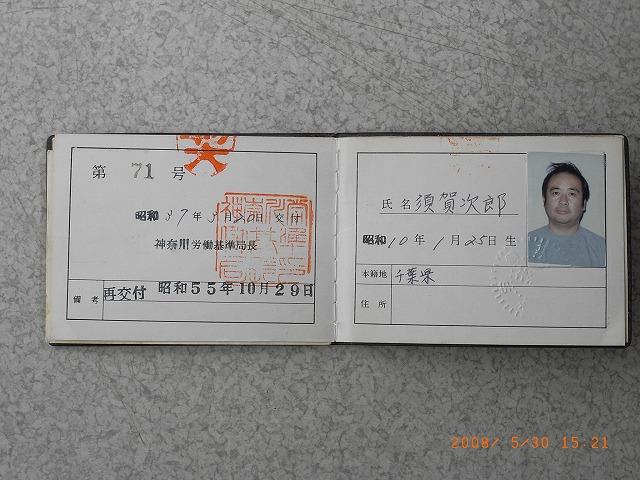 b0075059_16101232.jpg