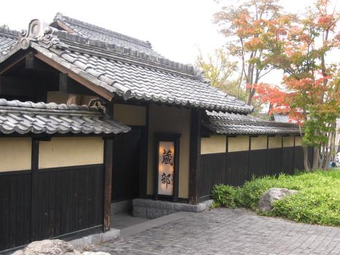 桜井甘精堂の栗みつ_f0236260_15521160.jpg
