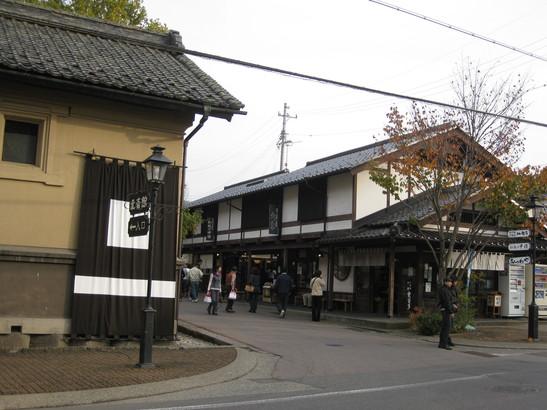 桜井甘精堂の栗みつ_f0236260_15524997.jpg