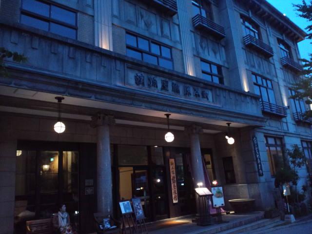 長野のイベント☆ 絆 ゲストで行きます_c0151965_1522971.jpg