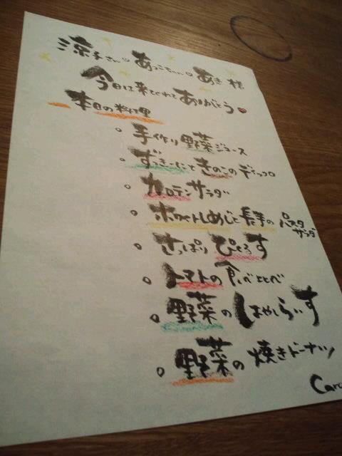 ランチ☆_c0151965_16581370.jpg