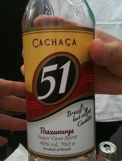 ブラジルの酒_d0074474_1575211.jpg
