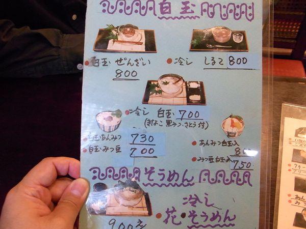 b0098884_22523419.jpg