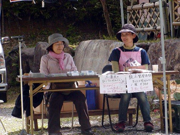鼓土里座 芸能祭 2010 その2_c0057390_22332427.jpg