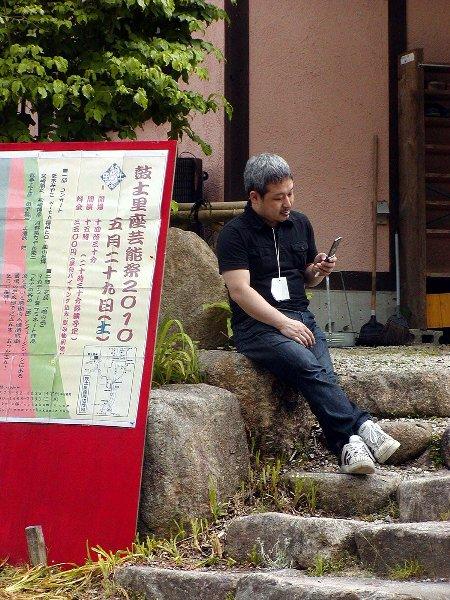 鼓土里座 芸能祭 2010 その2_c0057390_2233540.jpg