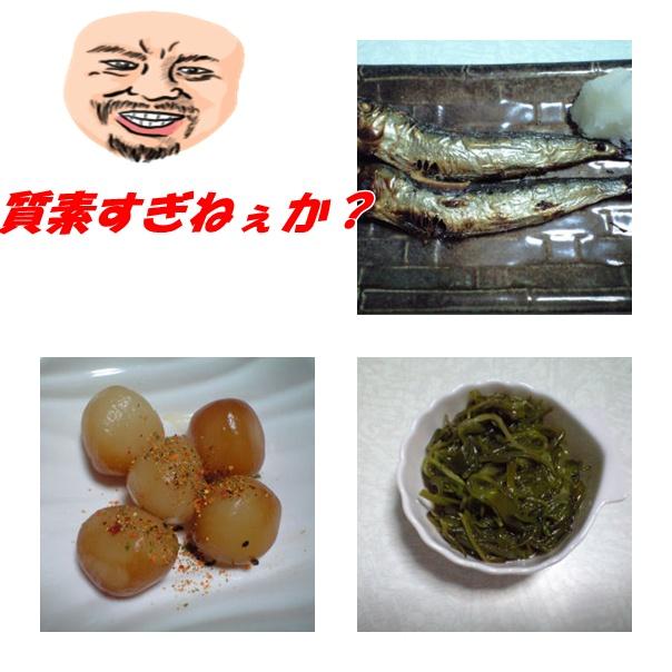 b0124693_215029.jpg