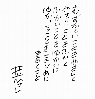 f0181394_0414872.jpg