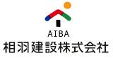 相羽建設株式会社