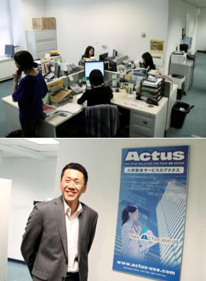 海外で就職&働く人へのアドバイス特集 (2)当たり前だけど大事なこと_b0007805_2103212.jpg