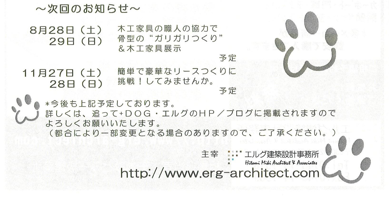 2010.05.29/30_c0203505_12374393.jpg