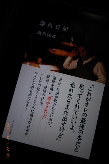 f0089207_22451537.jpg