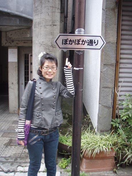 この道の名前知ってますか?_a0037910_6473015.jpg