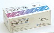 抗酸菌検査について_e0156318_1415728.jpg