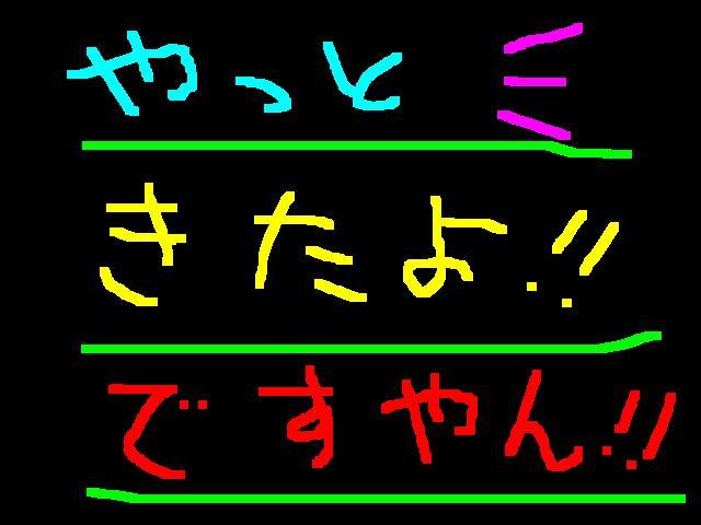 f0056935_18134474.jpg