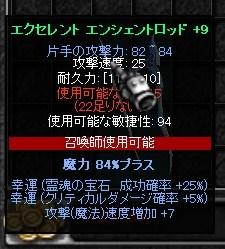 c0138637_152184.jpg