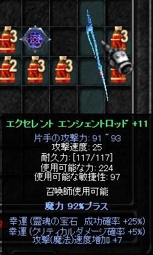 c0138637_162031.jpg