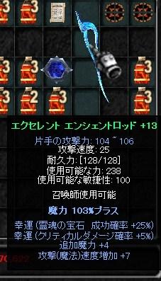 c0138637_195058.jpg