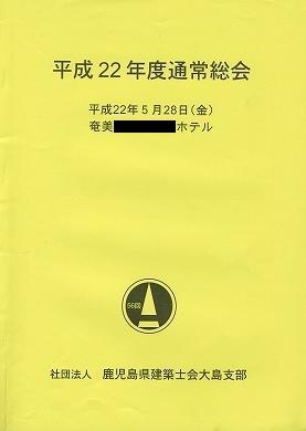 f0223844_19185187.jpg