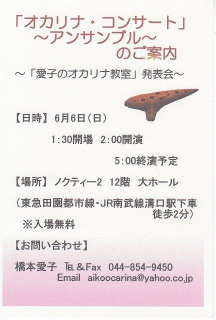 f0044056_19233611.jpg