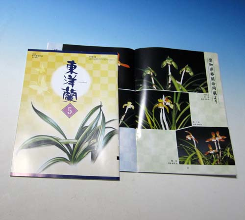 日本春蘭紅花                     No.816_d0103457_19154672.jpg