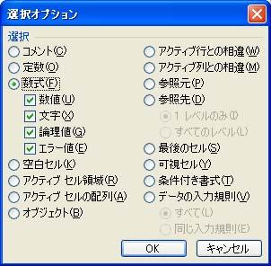 b0186959_1401836.jpg
