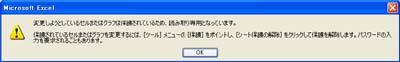 b0186959_1441590.jpg