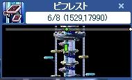 b0111560_10183831.jpg
