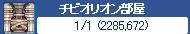 b0111560_20345516.jpg