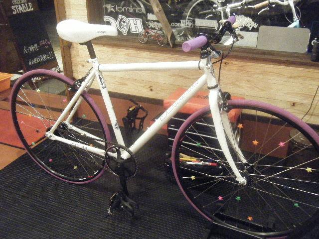 ... ストリート) 自転車 パンク修理