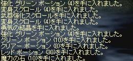 c0013975_22373391.jpg