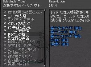 c0128578_0261358.jpg
