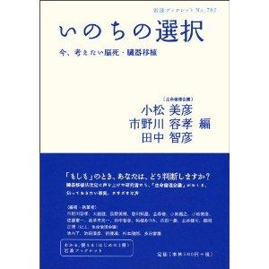 f0199379_16253061.jpg