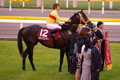 目黒記念は、上がり馬コパノジングーが2連勝で初重賞制覇_b0015386_119666.jpg