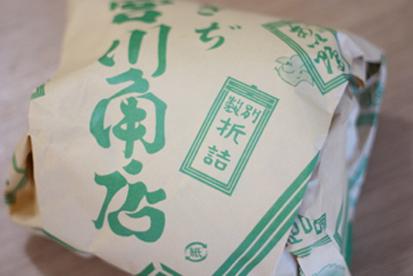 宮川食鳥鶏卵_a0128290_23255241.jpg
